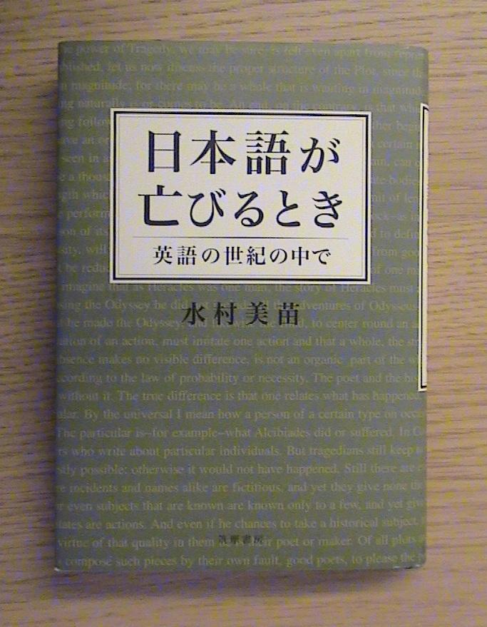 b0138838_2004871.jpg