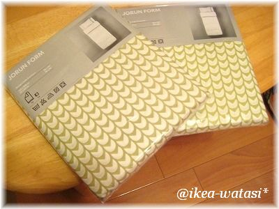 IKEAからただいま!!ツリー返却後の買い物は・・・♪_c0180949_19174910.jpg