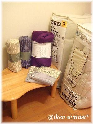 IKEAからただいま!!ツリー返却後の買い物は・・・♪_c0180949_19254886.jpg