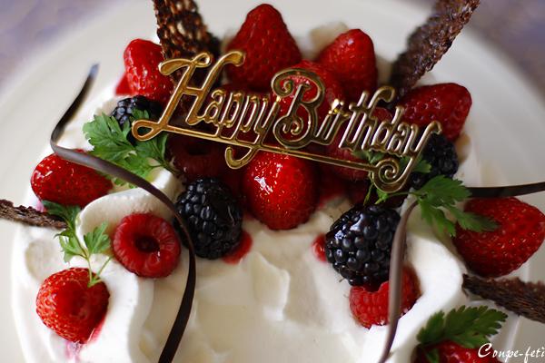 リョーコの誕生日ケェキ_f0149855_0333048.jpg