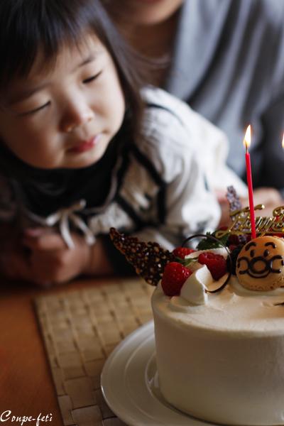 リョーコの誕生日ケェキ_f0149855_034207.jpg