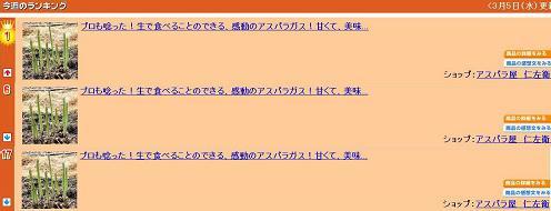 f0186462_22425720.jpg