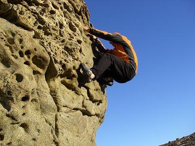 West ongle island Naka-no-seto Boulder_e0064783_144477.jpg