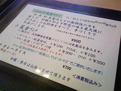 b0100489_21304612.jpg
