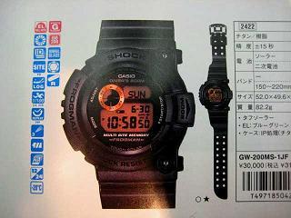 b0052195_16475159.jpg