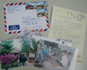 カンボジアからの手紙_d0115695_11482178.jpg