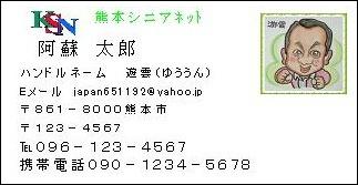 f0059498_234579.jpg