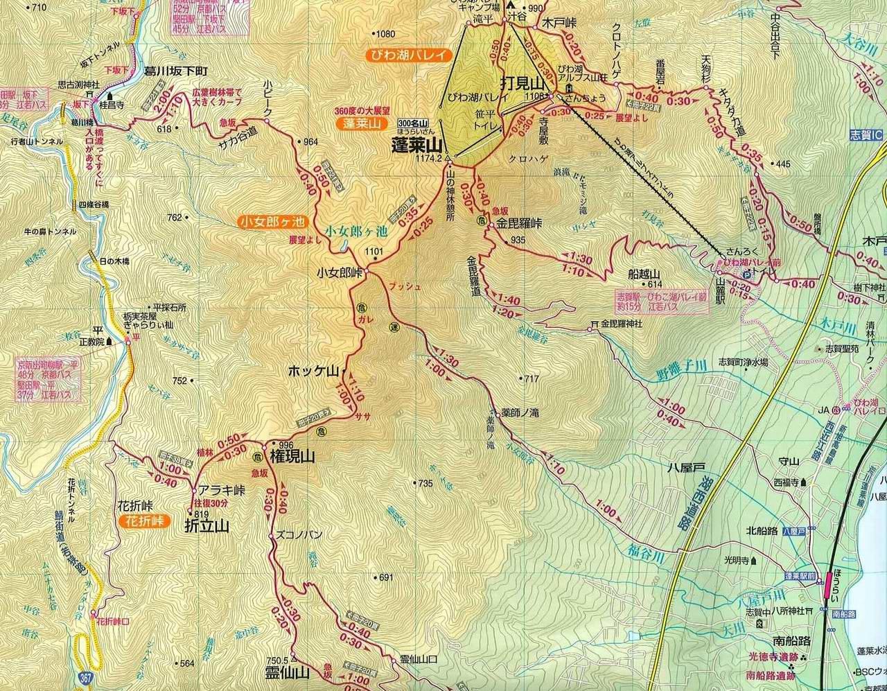 スノーシューハイク-南比良 ... : 日本地図 山地 山脈 : 日本