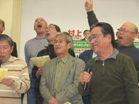 歌あり、笑いあり、決意あり。池田新春のつどい_c0133503_16213872.jpg