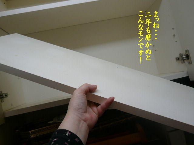 e0094407_20114028.jpg