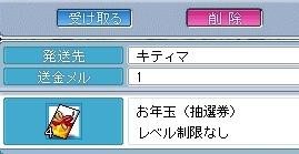 f0006510_12534652.jpg