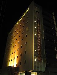 ホテル激戦区「北上」で、このホテルにプラス1,000円の価値あり? カンデオホテルズ北上 岩手県北上市_c0108635_2361025.jpg