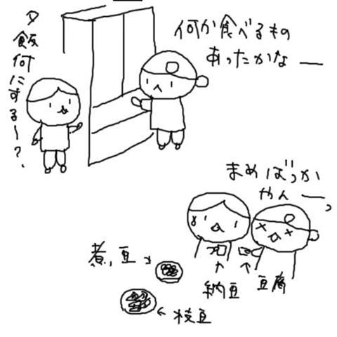 b0132338_21293810.jpg