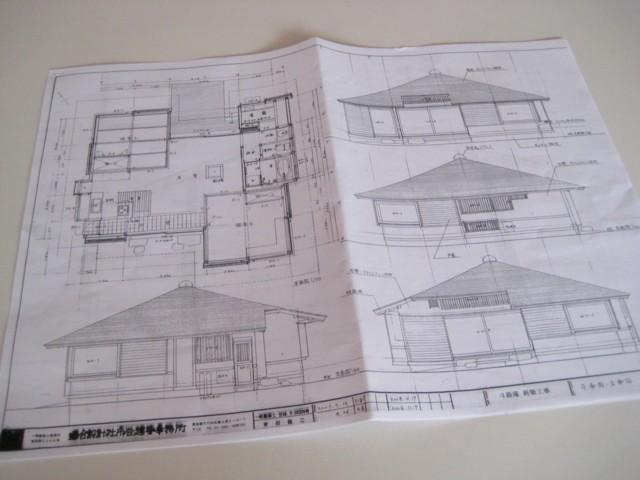 地域主義工務店の会 1月定例会_c0170940_15342083.jpg