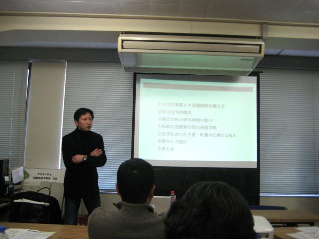 地域主義工務店の会 1月定例会_c0170940_15342898.jpg