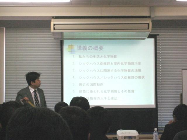 地域主義工務店の会 1月定例会_c0170940_166495.jpg
