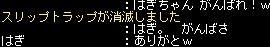 a0044841_2335036.jpg