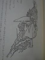 f0169942_0452527.jpg