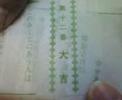 b0160052_12444641.jpg