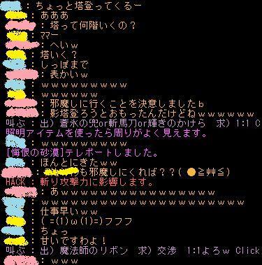 f0032156_122576.jpg