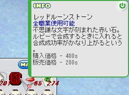 b0128157_21443191.jpg