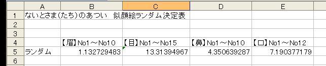 b0128058_1554873.jpg