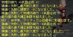 f0009564_22241115.jpg