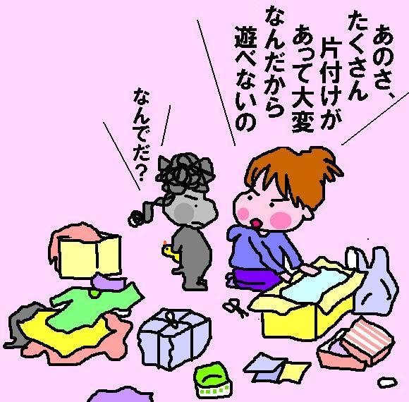 身勝手なもんだ(`_´)!_f0096569_2014791.jpg