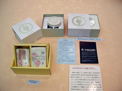 EAST ARENA BRIDAL FAIRと奥さんの誕生日in伊勢屋_b0125570_10453656.jpg