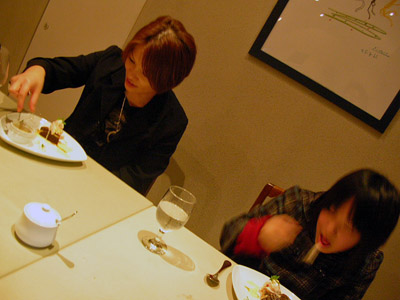 EAST ARENA BRIDAL FAIRと奥さんの誕生日in伊勢屋_b0125570_12145651.jpg