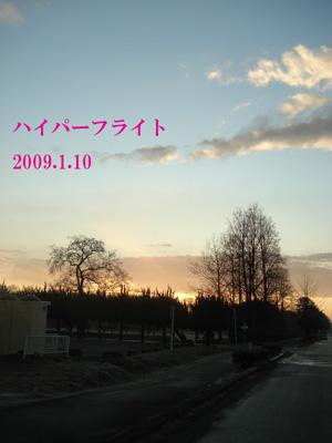f0132070_23233341.jpg