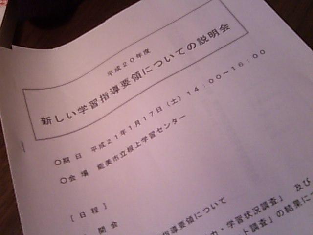f0107072_2344841.jpg