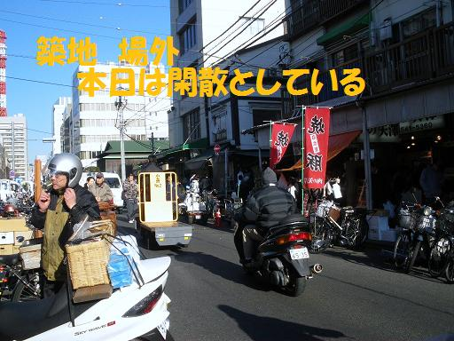 b0138985_74007.jpg