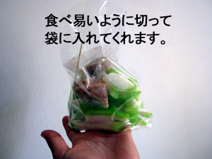 ポラマ~イ☆ポラマ~イ☆_f0144385_17365617.jpg