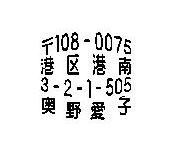d0117588_21144643.jpg