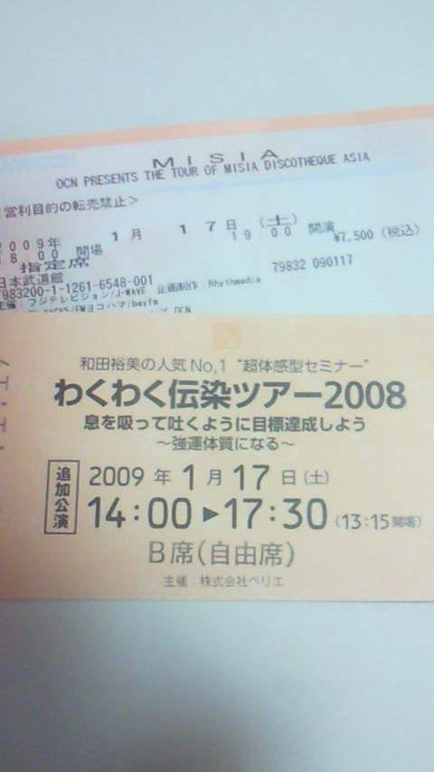 2009年。_d0091994_21414735.jpg