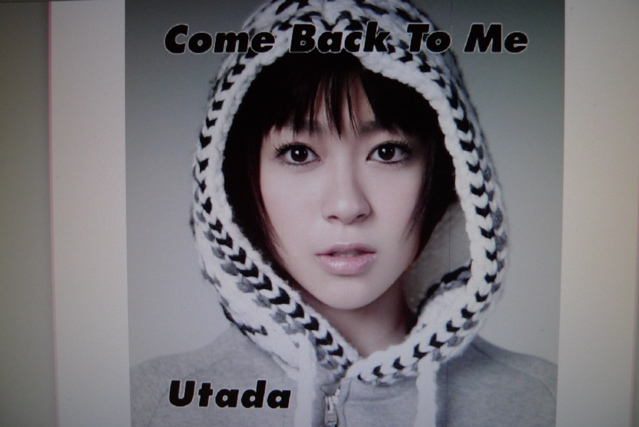 Come Back To Me_f0170995_1444538.jpg