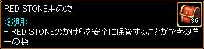 c0081097_015128.jpg