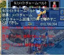e0133397_20563457.jpg