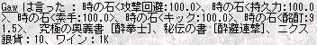 b0130599_1438714.jpg