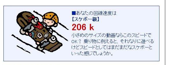 c0124301_023199.jpg