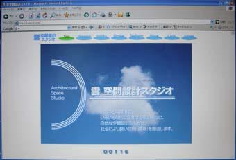 新HPでーす。_e0008704_18525787.jpg
