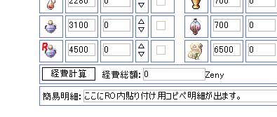 f0141304_24834.jpg