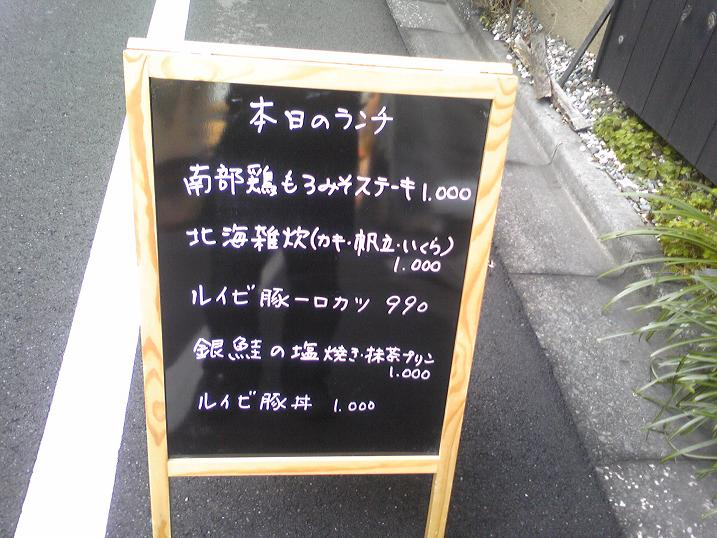 e0015011_160124.jpg