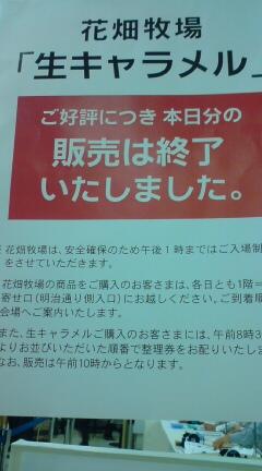 b0085815_2015384.jpg