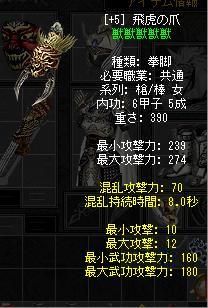 c0164916_626305.jpg