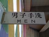 昭和_c0006432_19352773.jpg
