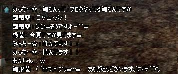 b0152433_11562339.jpg