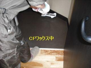 f0031037_18541421.jpg