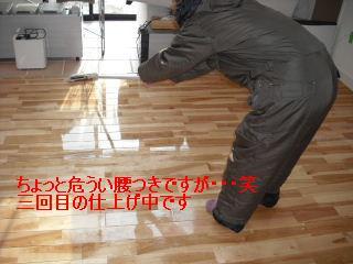 f0031037_18564111.jpg